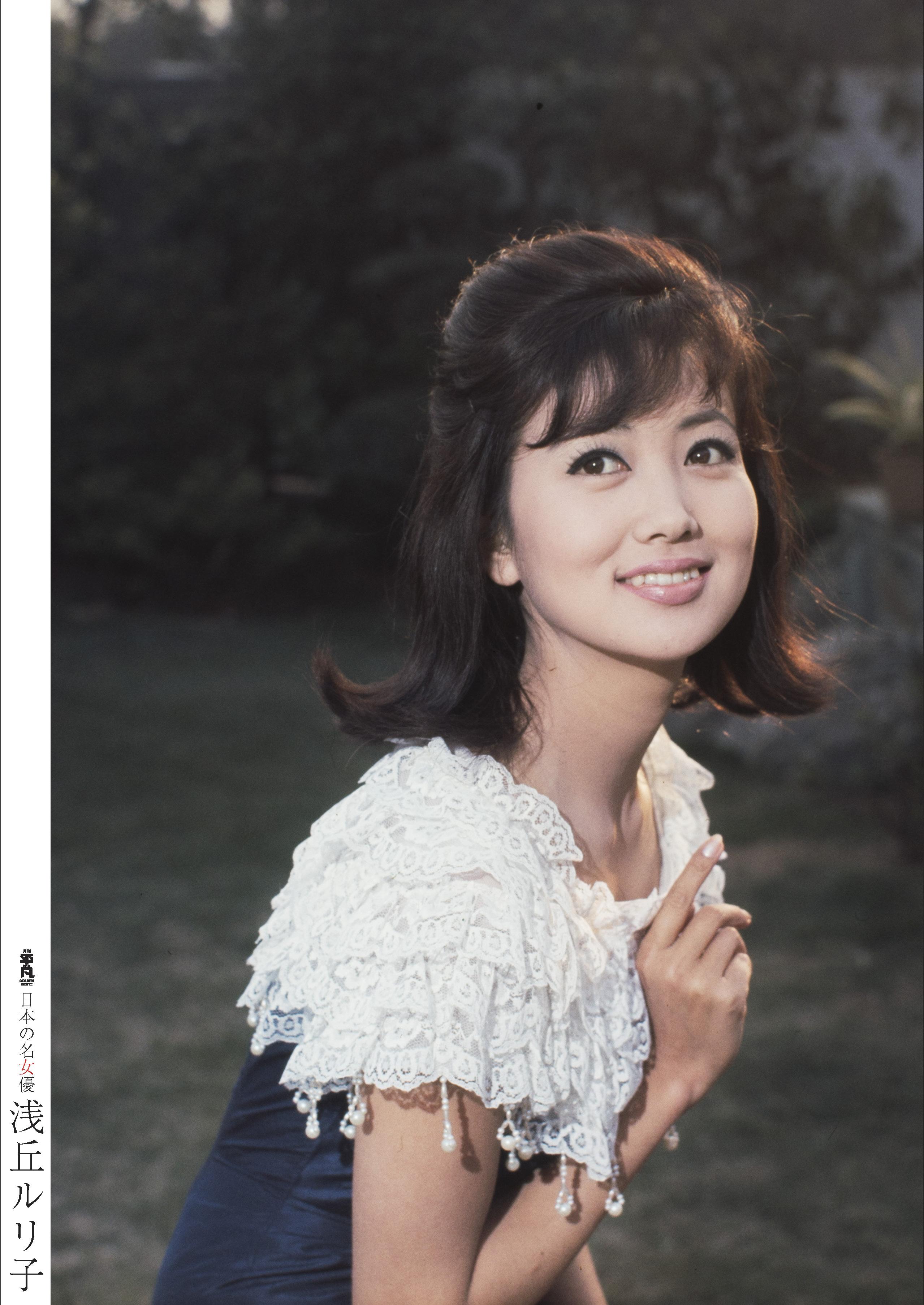 平凡 日本の名女優 浅丘ルリ子